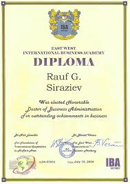 diplomas and awards halite expert the director s diploma