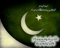 independence day of <  independence day of
