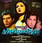 Harmesh Malhotra Aapas Ki Baat Movie