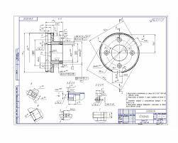Дипломы → Дипломная работа на изготовление детали Фланец  Дипломы → Дипломная работа на изготовление детали Фланец