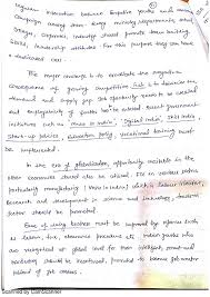 sample essay mains topic is the growing level of competition  click here to in pdf format