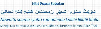 Ketika adzan sholat maghrib berkumandang, kita disunnahkan untuk menyegerakan berbuka sambil membaca doa niat berbuka puasa. Niat Puasa Ramadhan Harian Dan Sebulan Bacaan Rumi