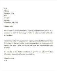 Employee Reference Letter Templates 9 Reference Letter For Employment Examples Pdf Examples