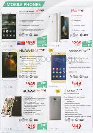 huawei phones price list. it show 2016 price list image brochure of convergent huawei mobile phones, p8, phones a