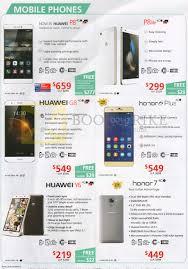 huawei phones price list p8 lite. it show 2016 price list image brochure of convergent huawei mobile phones, p8, phones p8 lite itfairsg