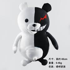 毛绒公仔玩具熊公仔弹丸破黑白熊玩具毛绒公仔玩具cos动漫批发 阿里巴巴