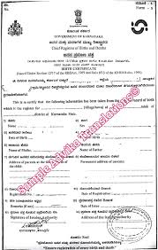 Kannada To English Translation Of Birth Certificate For Immigration