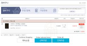 Tutorial Ordering Albums From Synnara 7 Dreamers