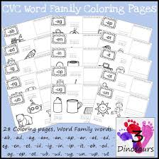 Word Family Coloring Pages New Cvc Word Family Coloring Pages Short A Vowel Cvc Word