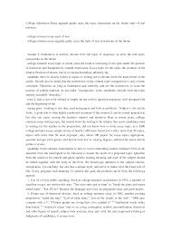 college entrance essay sample college entrance essay