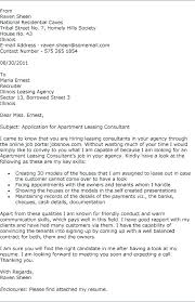 leasing agent resume entry level cover letter for consultant the sample  position format intended cov . leasing agent resume ...