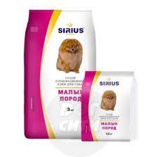 <b>SIRIUS Сухой корм</b> для собак мелких пород купить по выгодной ...