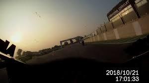 Superpole Cremona Circuit cbr600rr on board 21/10/2018 - YouTube