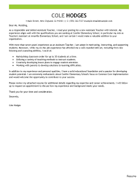 sample cover letters teachers writing a cover letter for job lesson plan eursto com