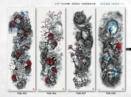 оптовая продажа полный рукав рука временные татуировки конструкции для мужчин