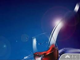 Wine Powerpoint Template Subject Ppt Template For Wine Ppt