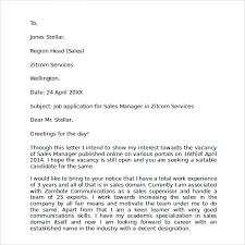 9+ Business Letter Format Samples | Sample Templates