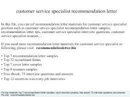 Letter Of Recommendation Customer Service Recommendation Letter Sample For Scholarship Www Wwwrecommendation