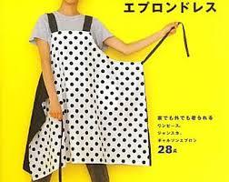 Japanese Apron Pattern Classy Japanese Apron Pattern Etsy