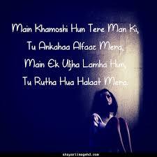 sad shayari wallpaper in hindi