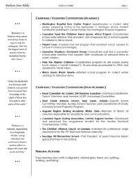 Art Teacher Resume Sample Visual Art Teacher Resume Examples Resume Papers 5