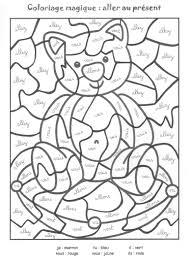 Coloriage Magique Arlequin A Imprimer L Duilawyerlosangeles