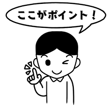 指を立ててポイントを示す男児のイラスト 無料イラスト素材素材ラボ