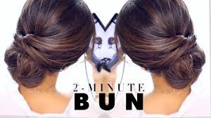2 Minute Elegant Bun Hairstyle Easy Updo Hairstyles