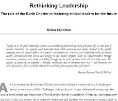 an eci essay on leadership and ethics earth charter an eci essay on leadership and ethics