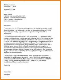 11 Motivation Letters Sample Amazing Job Cover Letter Samples Doc