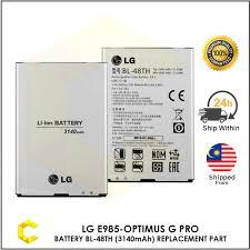 CellCare LG OPTIMUS G PRO E985 BATTERY ...