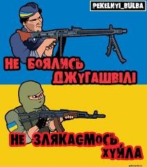 Эстонцы задержали шпиона в ответ русские схватили заложника, произошел обмен - Цензор.НЕТ 7910