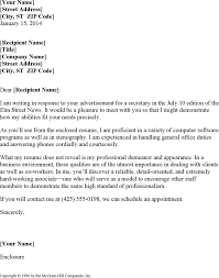 cover letter legal secretary cover letter secretary position cover legal secretary cover letter cover letter for a secretary position