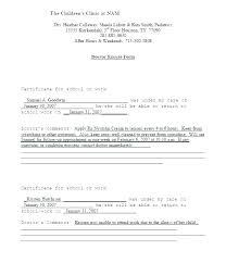 Free Emergency Room Doctors Note Emergency Room Doctor Note Template