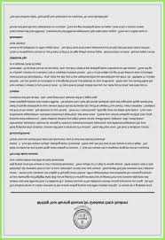 Ob Nurse Resume 048 Graduate Nurse Resume Template Ideas New Graduatee