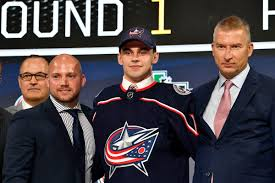 Devils fourth and rangers 15th. 2021 Nhl Draft Lottery Open Thread Columbus Blue Jackets Will Pick 5th Overall The Cannon
