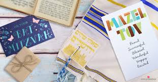 bar mitzvah bat mitzvah gift ideas