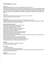 Dance Teacher Resume Army Markone Co Instructor Image Examples
