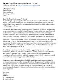 cover letter for internship in human resources cover letter for a writer job resume samples cover letter administrative officer cover letter sample sample