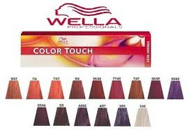 Wella Color Touch Vibrant Reds Hair Colors 60ml Tube 3 99