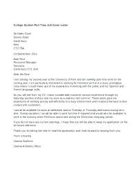 Clerical Position Cover Letter Cover Letter For Clerical Position Clerical Cover Letter Samples