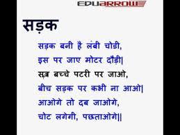 essay on mahatma gandhi in simple language application essay  hindi essay निबंध short essay on mahatma gandhi in hindi