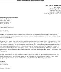 Hotel Housekeeper Cover Letter Sarahepps Com