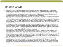 a word essay madrat co a 500 word essay