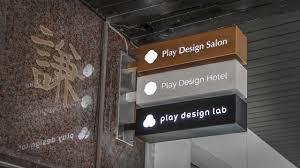 Hotel Signage Design Play Design Hotel Taipei Updated 2020 Prices