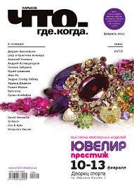 new, january by Dmitry Kravchenko - issuu