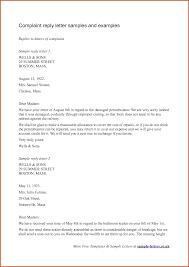 Example Complaint Letter Portablegasgrillweber Com