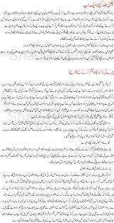 your make up before going to bed each night leaving it on will increase dirt and makeup s name list in urdu