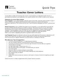 Wordpad Letter Template Resume Templates For Wordpad Englishor Com