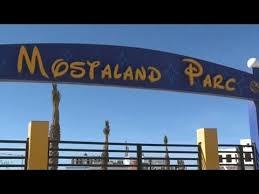 """Résultat de recherche d'images pour """"Pourquoi Disneyland à Alger"""""""